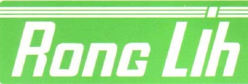 Ningbo Rong Lih Gardening Equipment Co., Ltd.