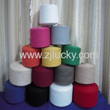 industrial yarn