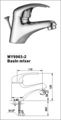 Mixer basin