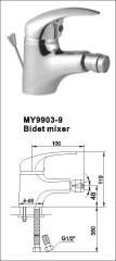 single handle bidet mixer