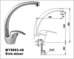 bakers mixer