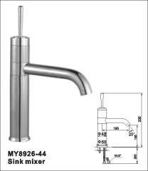 single sink mixer