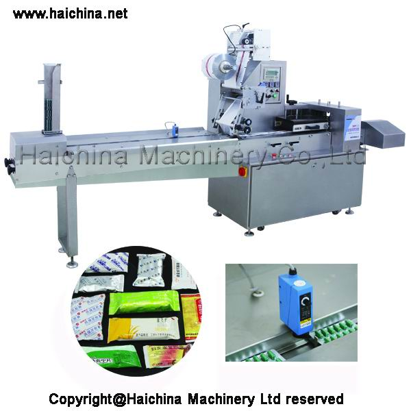 Candy Flow Wrapping Machine