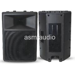 Empty Plastic Speaker boxes
