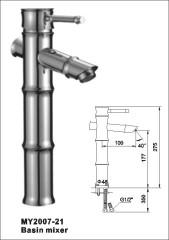 kitchen water tap