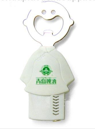 promotion opener