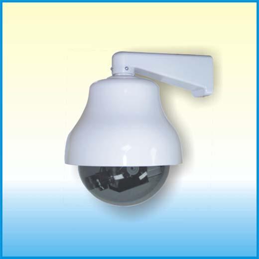 CCTV PTZ Dome IP Camera