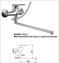 sink valve wash basin faucet