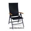Poly Rattan Folding Chair