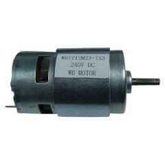 DC Motor WB7712M23-753 230VAC (50/60Hz)=>DC