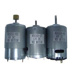 DC Motor WB550/WB555 0-300mN.m