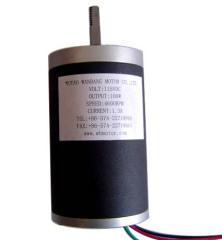 DC Motor WB5245 4600RPM 1.3A