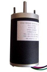 2200RPM DC Motor