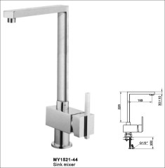 pegasus faucets kitchen