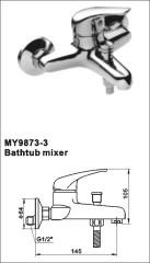 rubber bathtub hose