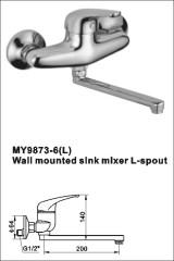 wall mount pot rack mixer
