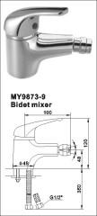 single handle bidet taps