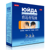 Yuda Hair Growth Pilatory