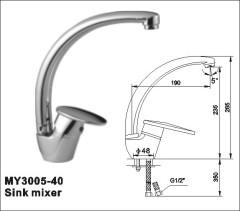 lever kitchen taps