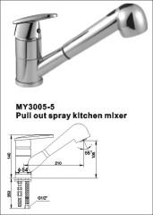 plastic water tap mixer