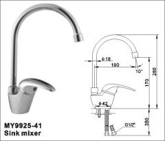 cheap bathroom tap