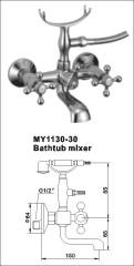 HMT Bathtub Mixer Faucet