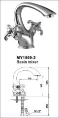HMT Basin Mixer Faucet