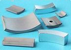 Samarium Cobalt Segment Magnet