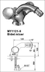 toilet equipment mixer