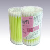 china Cotton Bud