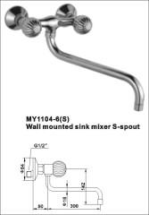 sink valve wash basin faucets mixer