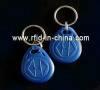 RFID Tag RFID Key Tag
