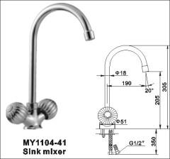 kitchen bridge faucets