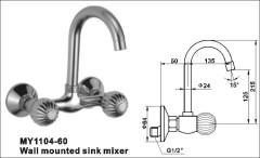wall mount kitchen faucet mixer