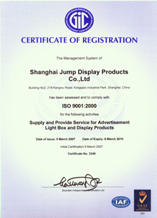 Shanghai Jump Display Products Co.,Ltd.