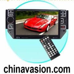 Single Din Car Multimedia Center with DVD