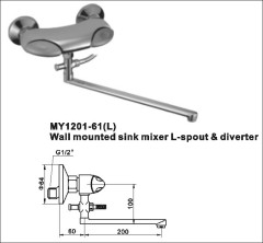 sink valve wash basin mixer taps