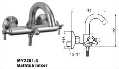 hand held bidet mixer tap