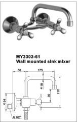 tub shower faucet