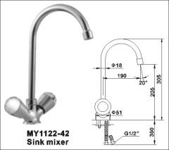 gessi kitchen tap