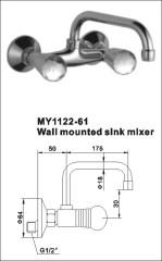 vessel faucet mixer