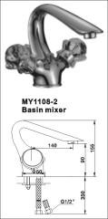 highpressure plastic pipe mixer