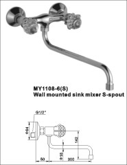 brass wall mounted sink mixer S-spout