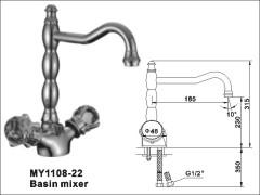 sink valve wash water basin mixer