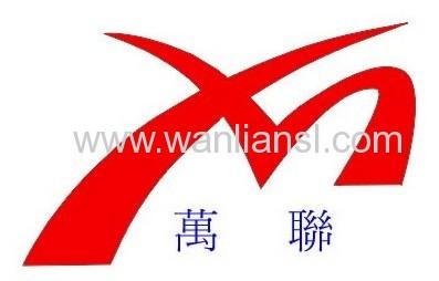 Man Luen Plastic Packaging Co.,Ltd.