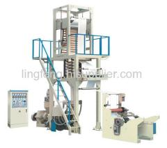 bag blowing machine