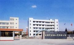Yongkang Kerrybike Industry & Trade Co., Ltd.