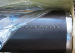 Magnetic Roll and Sheeting