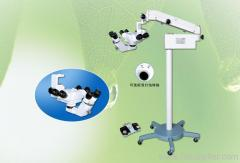 Eyes Orthopedic Surgical Microscope