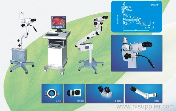 Gynecologic  Microscope